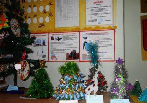 Выставка елок